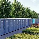 Туалетная кабина Люкс с усиленным пластиком, фото 5