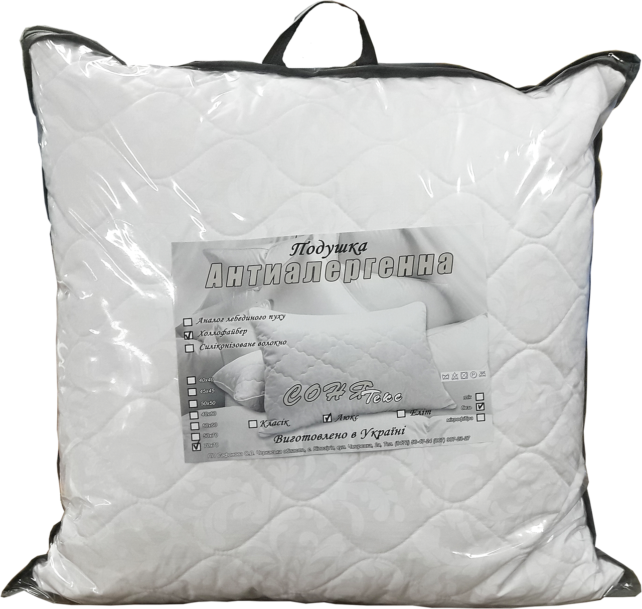 Подушка гипоаллергенная 70х70 с наволочкой на молнии (холлофайбер) - СОНЯ ТЕКС