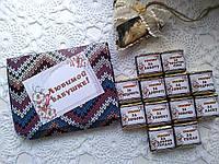 Шоколадный набор Любимой бабушке