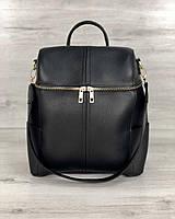 Сумка рюкзак молодежный  Фроги черный