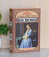 Книга-сейф Анна Каренина 26см, фото 1