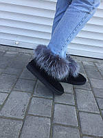 Замшевые угги с натуральным мехом лисы чернобурки