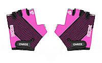 Перчатки OnRide - Gem Розовый/Серый 11-12лет