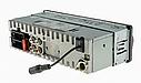 Автомагнитола MP-1019G MBT, фото 3