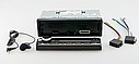 Автомагнитола MP-1019G MBT, фото 4