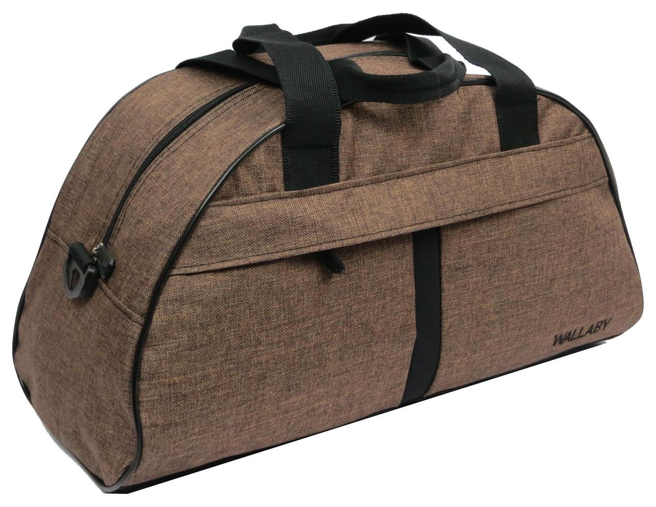 Спортивная сумка для тренировок, фитнеса 16 л Wallaby 213-1 коричневая