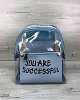 Модный молодежный рюкзак «Бонни» с принтом голубой