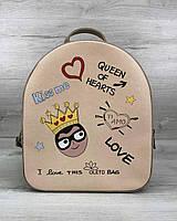 Модный городской молодежный рюкзак «Marcy» бежевый