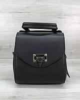 Женский городской рюкзак сумка  «Chris» черный