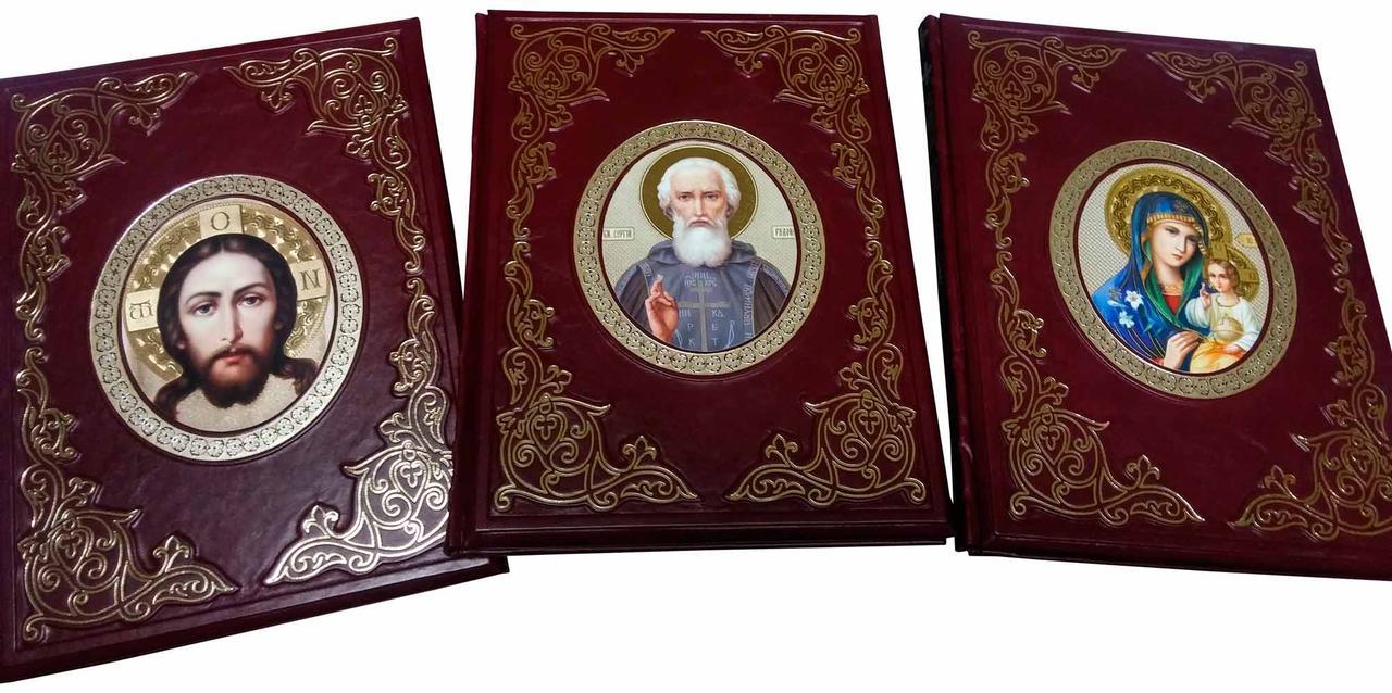 """Книги в шкіряній палітурці і подарунковому футлярі із серії """"Чудотворні ікони"""" (3 томи)"""