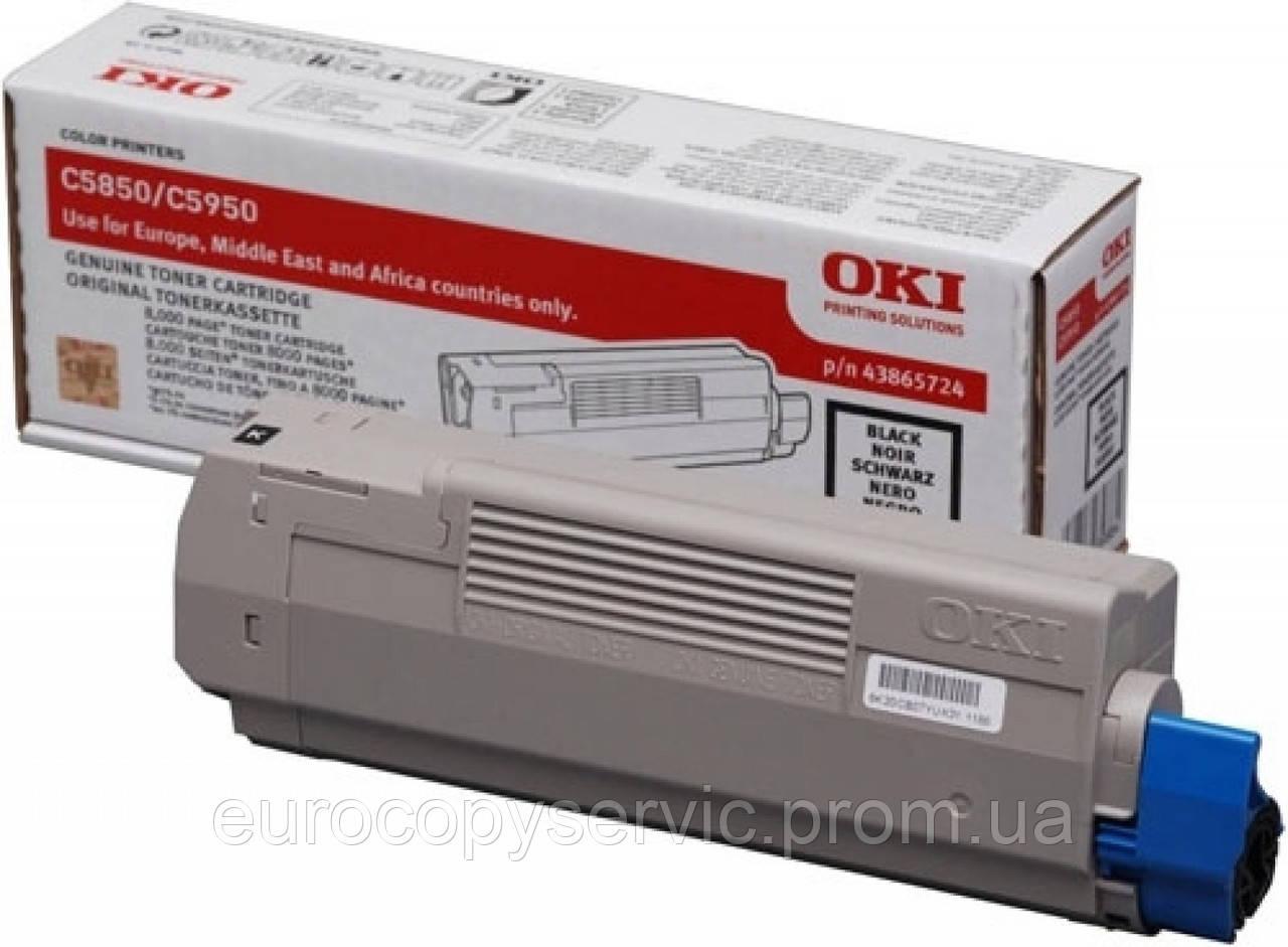 Тонер-картридж OKI для C5850/C5950 Black (43865744) Original