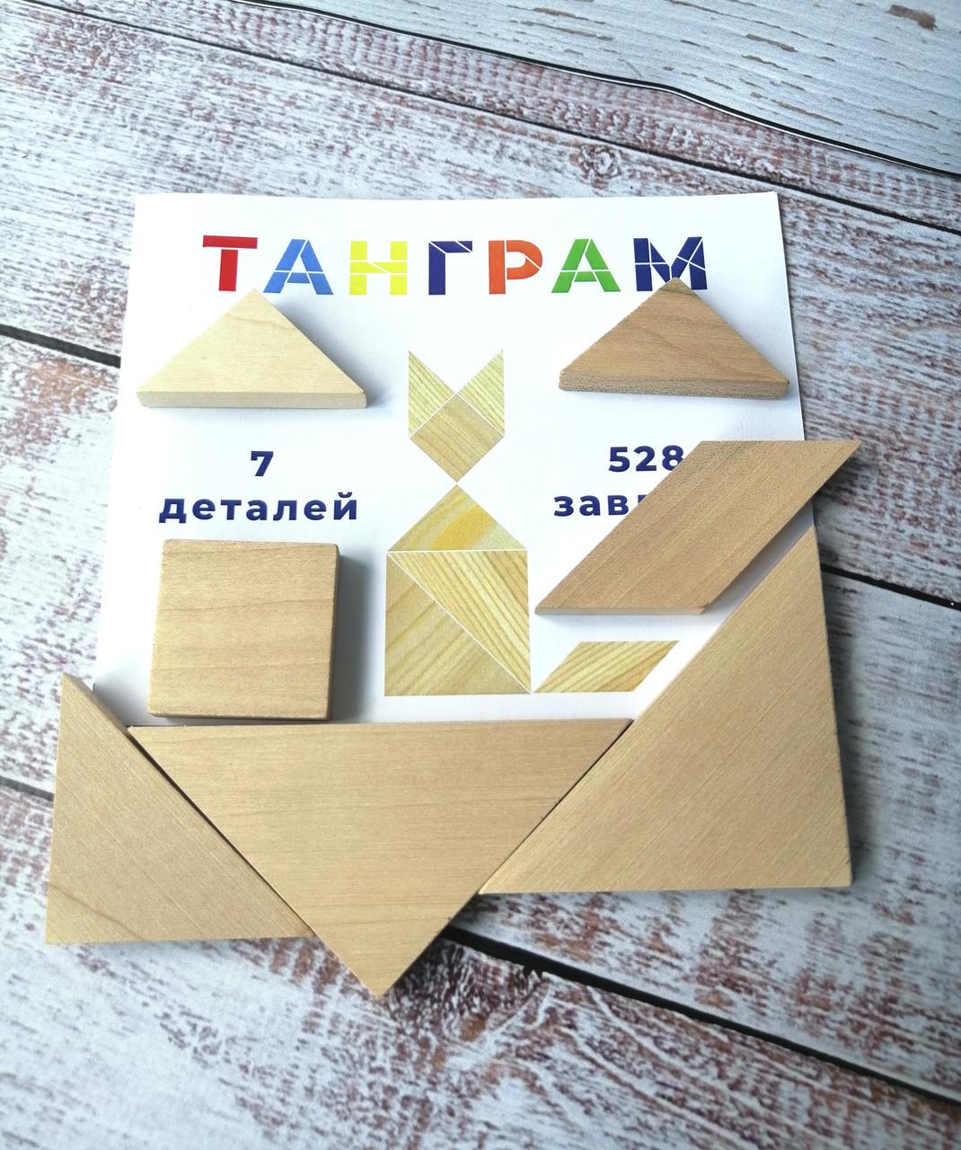 Танграм | Головоломка из дерева | BR Games