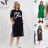 Р 52-66 Летнее спортивное платье с капюшоном Батал 21916
