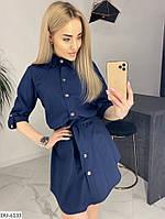 Стильное короткое женское платье-рубашка с поясом арт 801