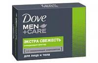 Мужское крем-мыло DOVE MEN +CARE EXTRA FRESH 90г