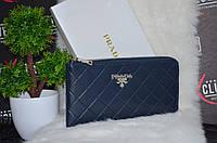 Синий Матовый Кошелек - Клатч Prada Прада, фото 1