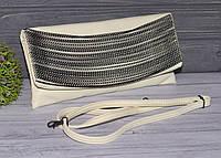Клатч с цепочками молочного цвета, фото 1