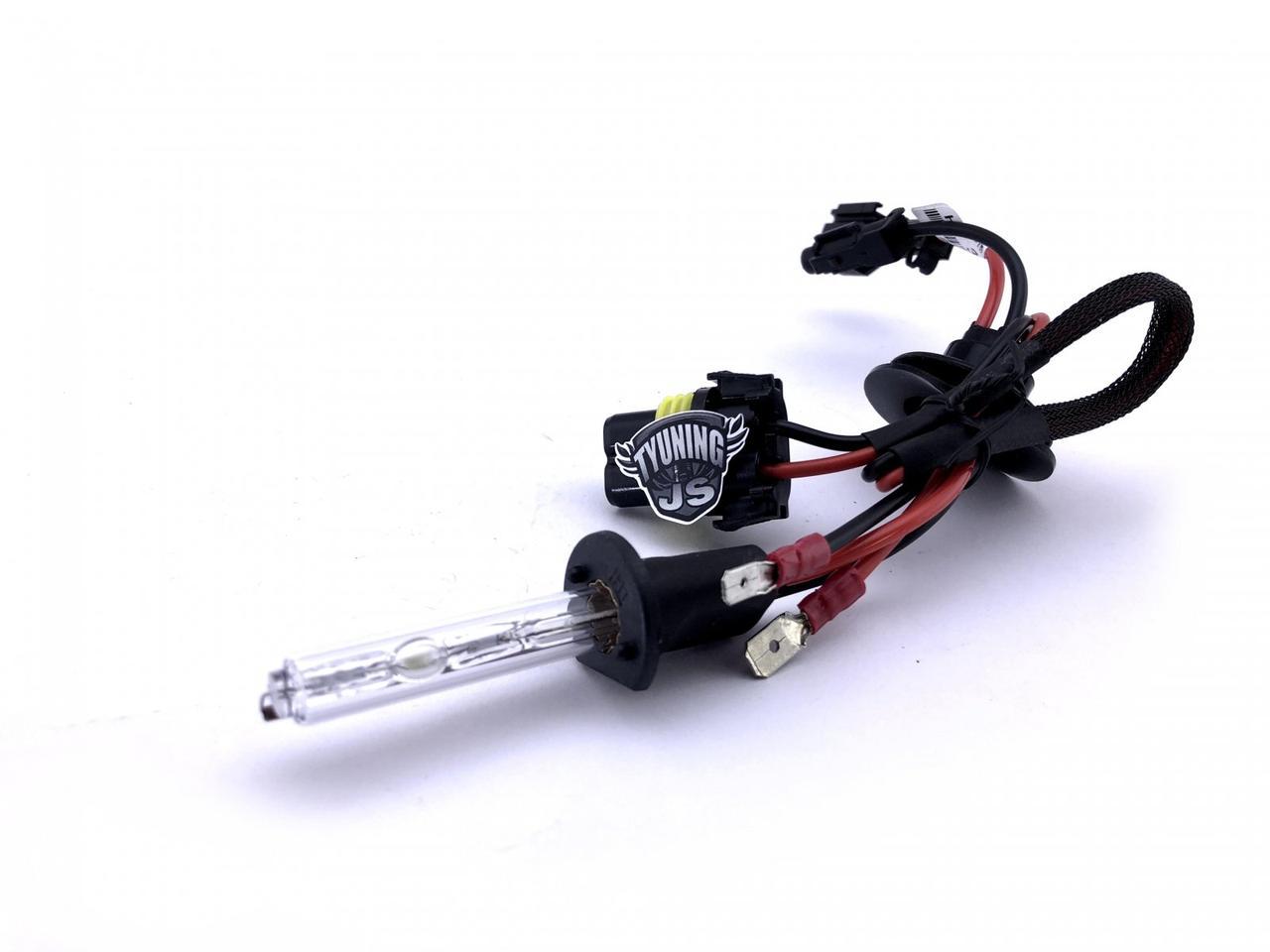 Лампа ксенон GS H1 4300К (2шт)