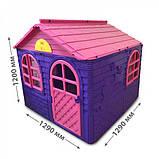Детский домик со шторами пластиковый, фото 3