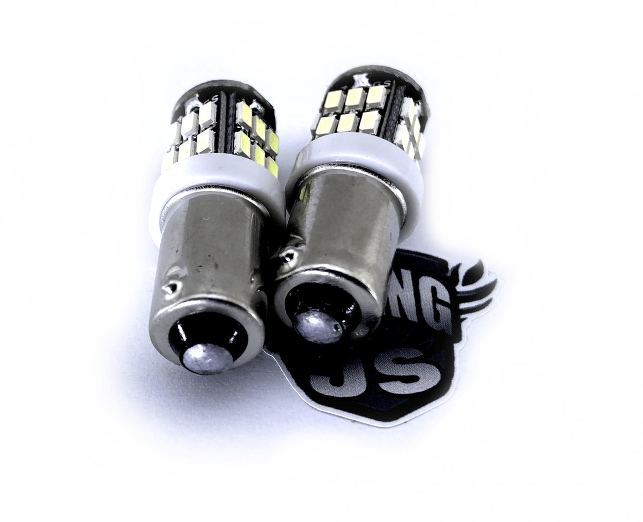 Светодиодная лампочка Т4w (2шт)