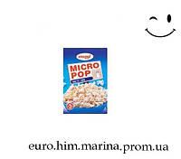 Попкорн Mikro Pop Mogui 100г  Соль