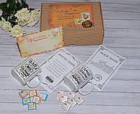 Подарочный набор Родителям., фото 1