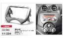 Рамка переходная CARAV 11-294 Nissan Micra 2010-> (Р16073), фото 3