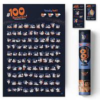 Скретч постер 100 BucketList KAMASUTRA edition Камасутра в тубусе 18+, фото 1