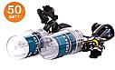 Ксенонова лампа Infolight H8-9-11 4300K 50W (2шт), фото 2