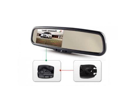 Переходное крепление к зеркалу Gazer MB019