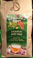 """Карпатський трав'яний вітамінний чай """"Для тещі"""""""
