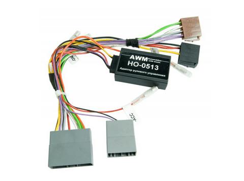 Адаптер рулевого управления  AWM HO-0513 Honda (P23479)