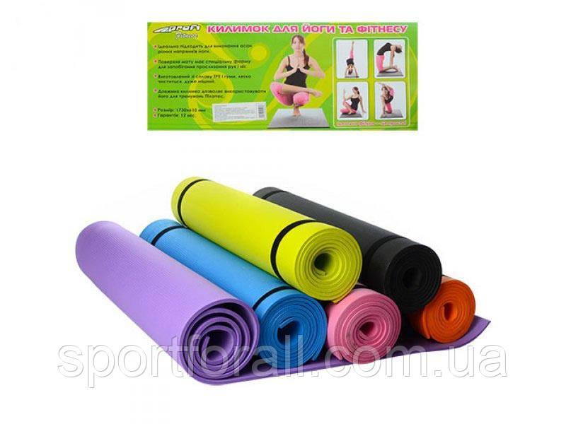 Килимок для йоги та фітнесу Profi M 0380-3