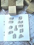 Куб сома | Головоломка из дерева | BR Games, фото 2