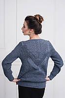 Качественный молодежный свитер украшен камнями в синем цвете