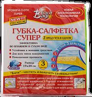 Губка-салфетка Супер Bagi (Израиль), 3 шт в упаковке