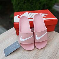 Женские розовые Тапки Nike реплика