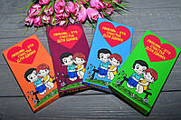 Шоколадная плитка Лав из... ( Love Is..), фото 1