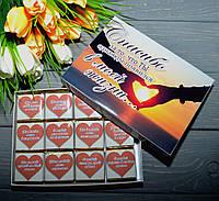 Шоколадный набор для влюбленных, фото 1