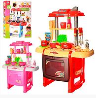 """Детская игровая кухня """"Kitchen Little Chef"""" WD-P15 с водой"""