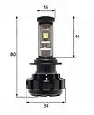 LED Лампы Sho-Me G1.4 H7 6000K 40W (P450024), фото 2