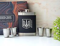 Мужской Подарочный Набор Украина черная, фото 1