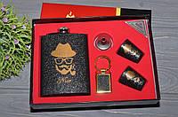 Мужской подарочный набор с Флягой