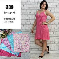 """Ночнушка женская на бретелях, РОСТОВКА, """"Fazo-R"""", cotton 100%. Женская ночнушка, одежда для дома и сна"""