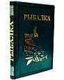 """Книга в шкіряній палітурці """"Рибалка"""", фото 3"""