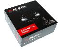 Лампы светодиодные Baxster S1 HB4 (9006) 6000K 4000Lm (P23803), фото 10
