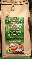 """Натуральний вітамінний чай з Карпат """"Довголіття для матусі"""""""