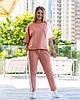 Прогулянковий теракотовий жіночий костюм (2 кольори) PY/-1047