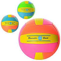 Мяч волейбольный EV-3157 офиц.размер, ПВХ, 2мм, неон, 260-280г, 3 цвета