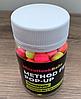 Бойли method feeder pop-up 8 mm (8*10 mm ) Krill (креветка), фото 3